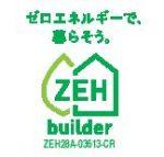 zehbuilder_logo_copy